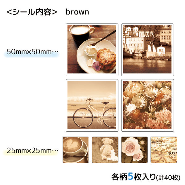 Mind Wave Photo Sticker - Brown (40pcs)
