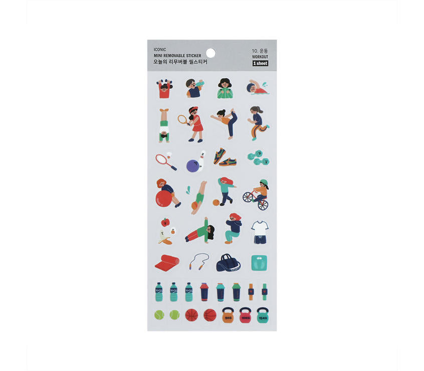 Mini Removable Sticker - Workout