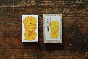 Japanese Treasuring Card - Lion