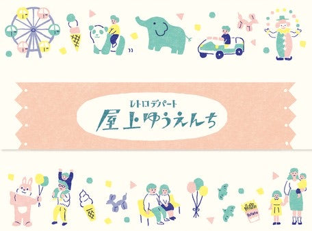 Furukwashiko Papers & Envelope Set Picture Book