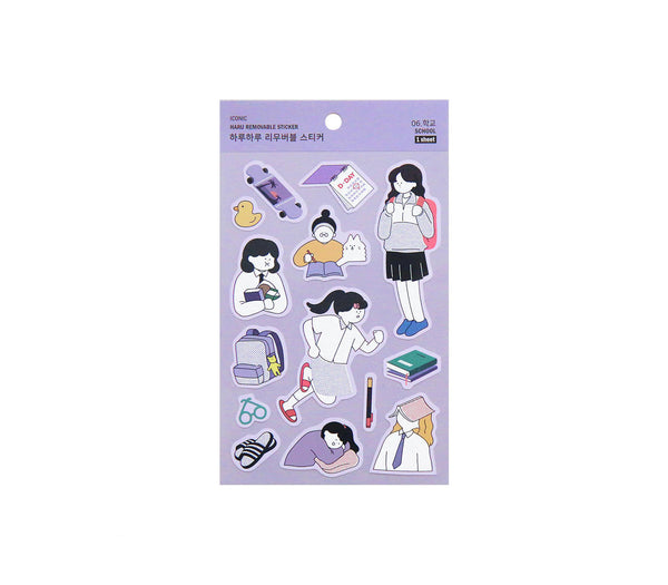 Haru Removable Sticker SCHOOL