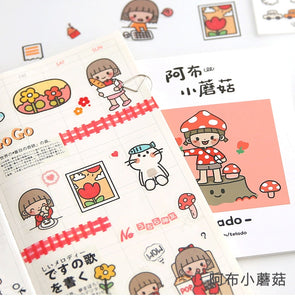 Telado Girl Washi Sticker Set - Mushrooms