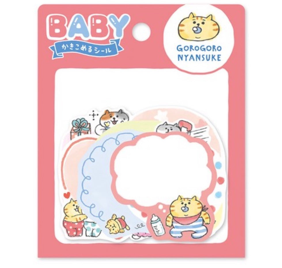 Mind Wave Writable Character Sticker - GOROGORO NYANSUKE