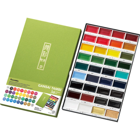 Gansai Tambi Japanese Watercolors Set - 36 colors