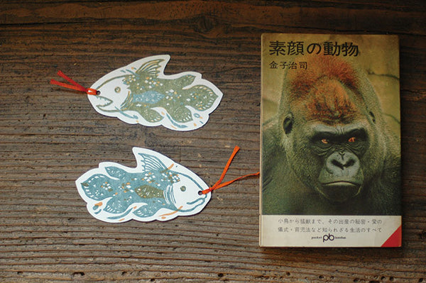 Classiky Animal Bookmark
