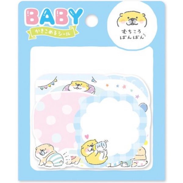Mind Wave Writable Character Sticker - Baby Shibainu