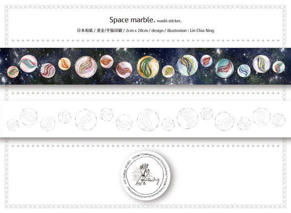 LCN Space Marble Washi Sticker Pad
