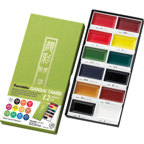 Gansai Tambi Japanese Watercolors Set - 12 colors