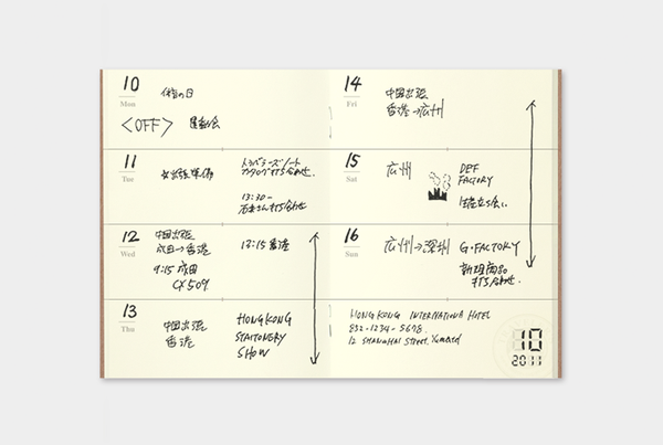 TRAVELER'S notebook Passport 007 (Free Diary, Weekly)