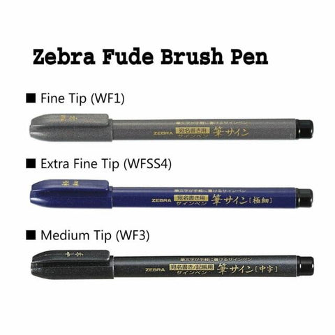Zebra Fude Brush Pen - 3 Different Tip