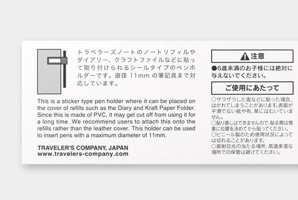 TRAVELER'S notebook 024 (Pen Holder Sticker)