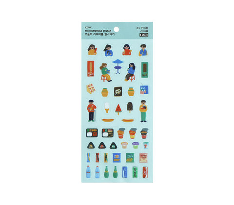 Mini Removable Sticker - Store