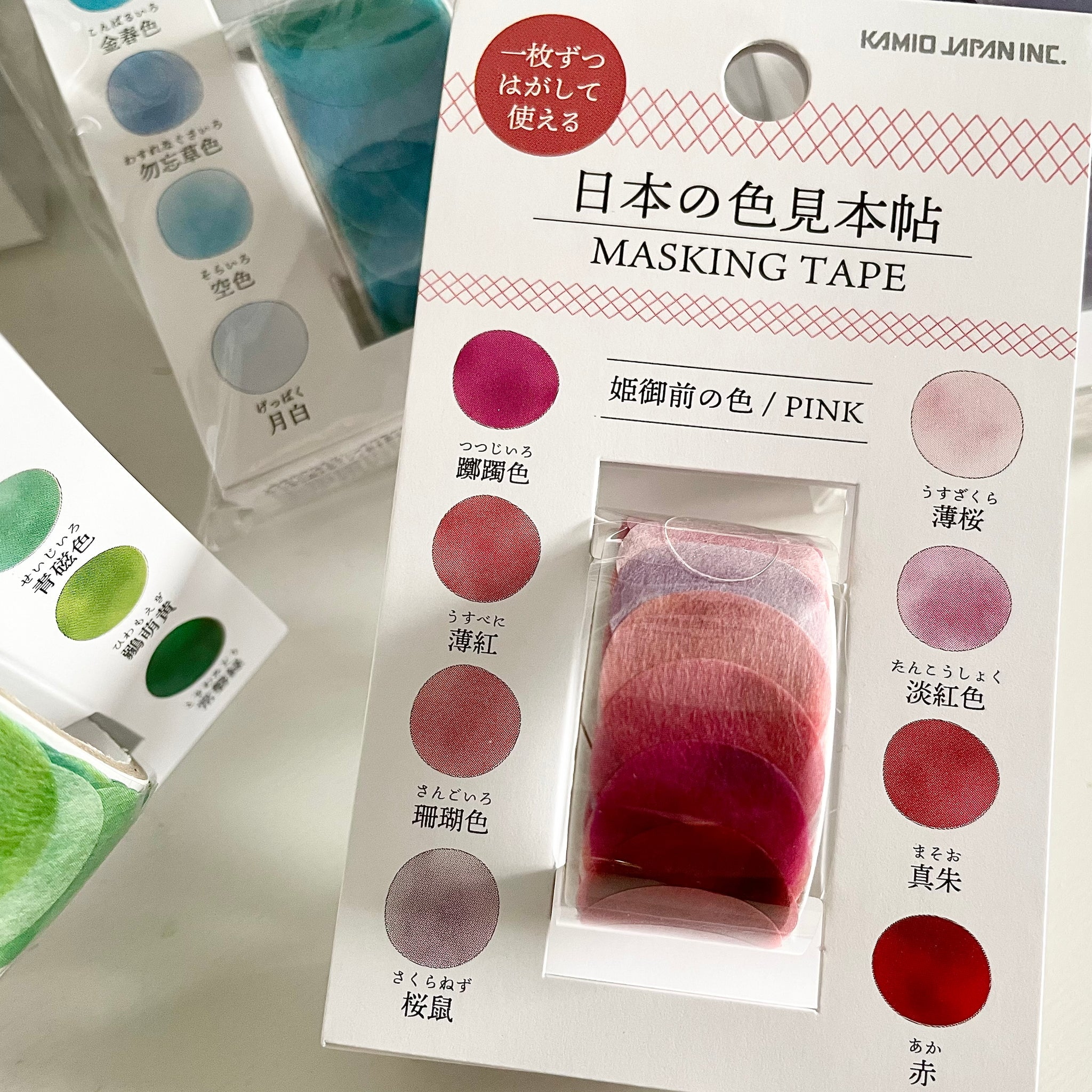 KAMIO Color Sample Masking Tape Roll - PINK