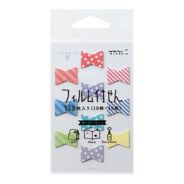 Sticky Memos Film - Mini Ribbons