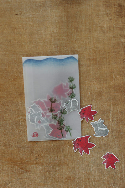 Washi Paper Goldfish Sticker (20pcs)