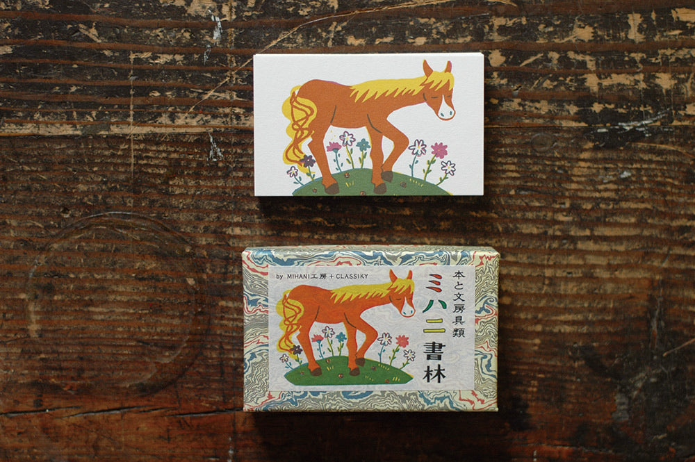 Japanese Treasuring Card - Horse (40pcs)