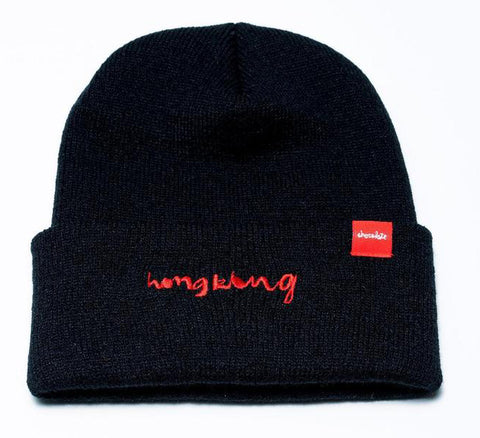 8FIVE2 / Chocolate Chunk Hong Kong Beanie