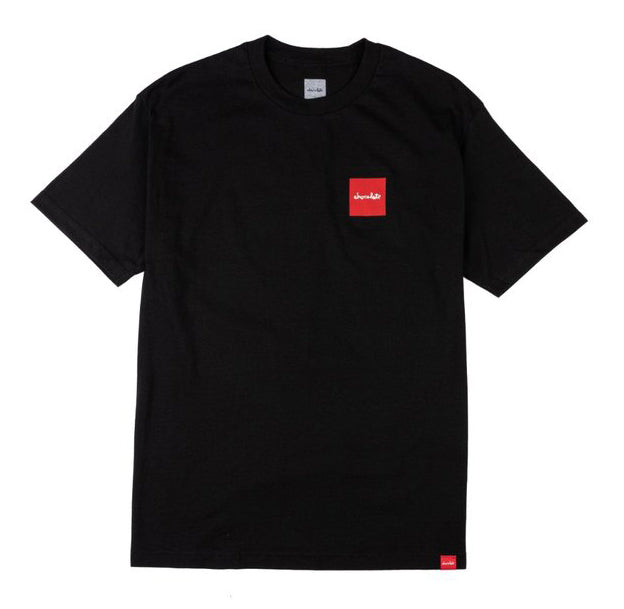8FIVE2 x Chocolate HMFK Chunk S/S Tee Black