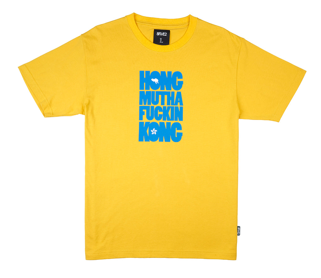 8FIVE2 HMFK OG S/S Tee Yellow
