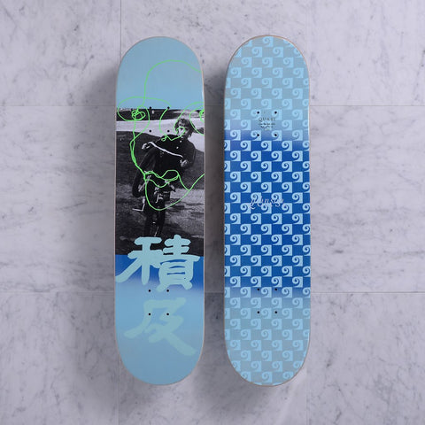 Quasiskateboards Untitled 8 - Blue