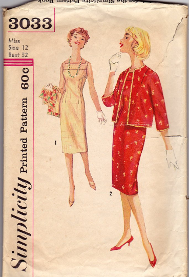 "Simplicity 3033 - 1950s Dress & Jacket  Vintage Sewing Pattern - 32"" Bust"