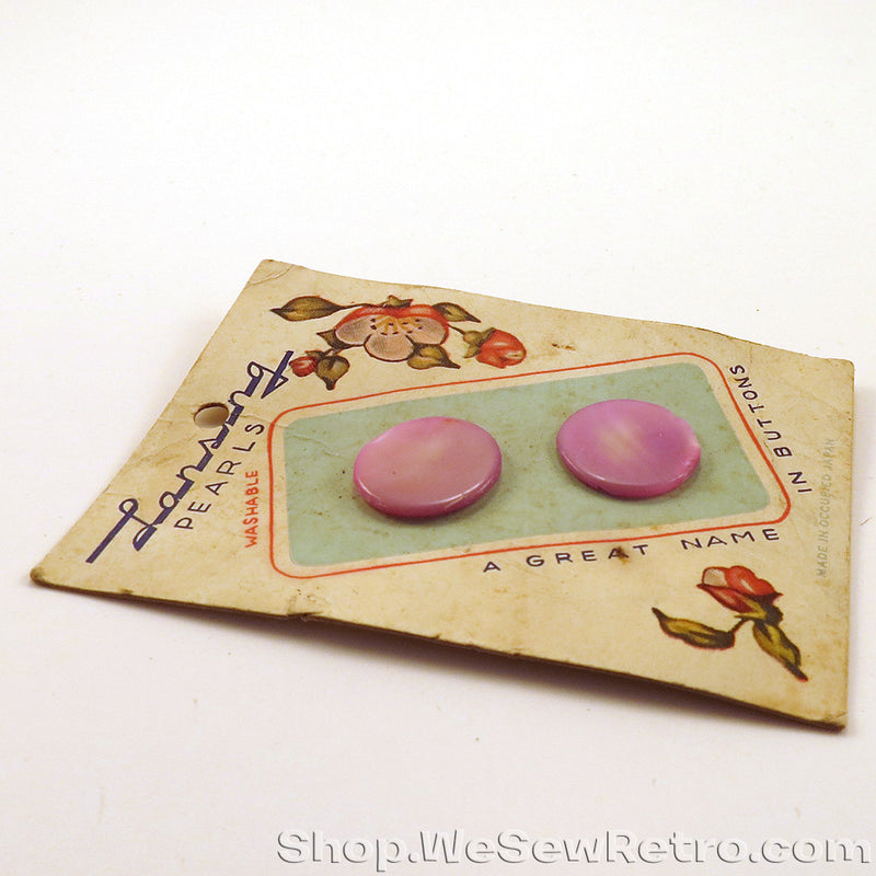 Four 1940s Vintage Pink Pearl Buttons on Original Cards - Lansing Pearls Made in Occupied Japan