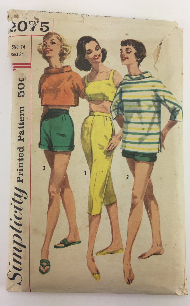 Simplicity 2075 1950s Beach Set Vintage Sewing Pattern
