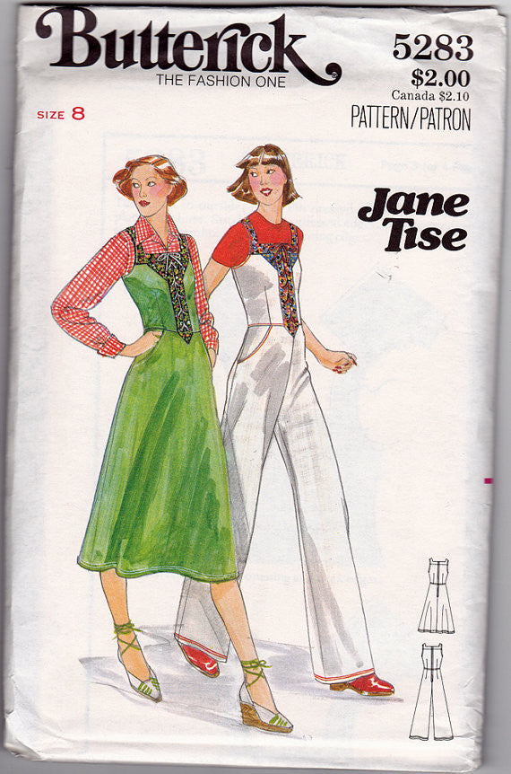 1970s Jumpsuit Vintage Sewing Pattern - Laced Jumper Sewing Pattern - Butterick 5283