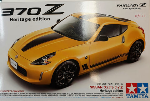Nissan Fairlady 370Z Model Kit