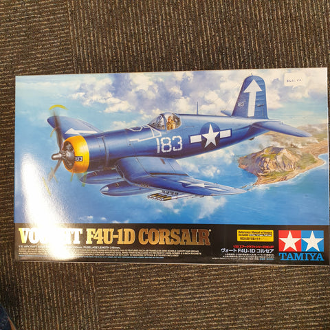 Corsair Plastic Model Kit