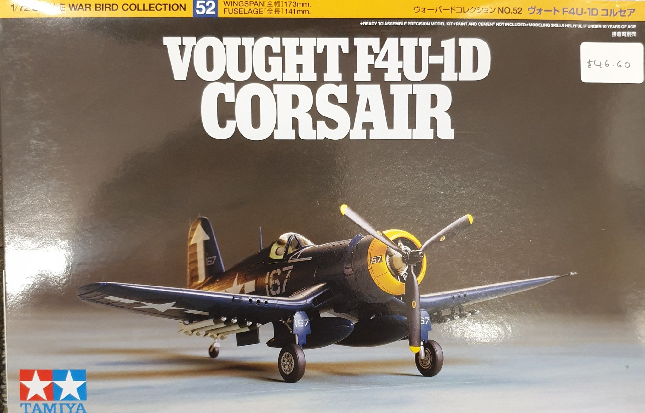 Vought F4U Corsair Aircraft Model Kit