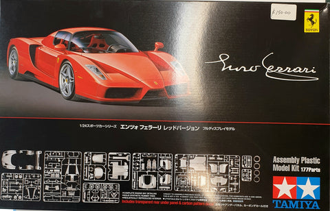 Ferrari Juno Ferrari Collectors Model Kit