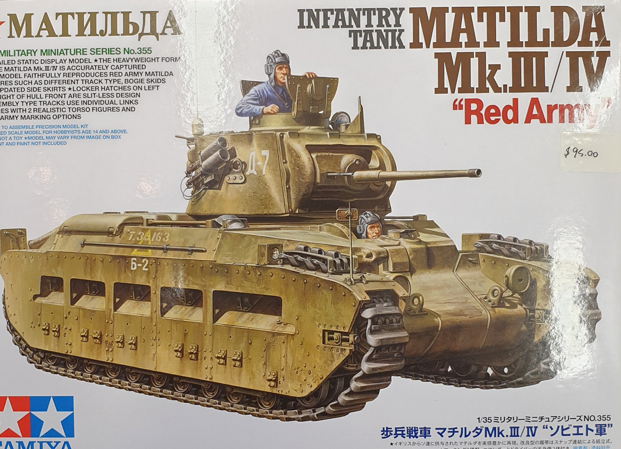 Matilda MK III/IV Tank Model Kit