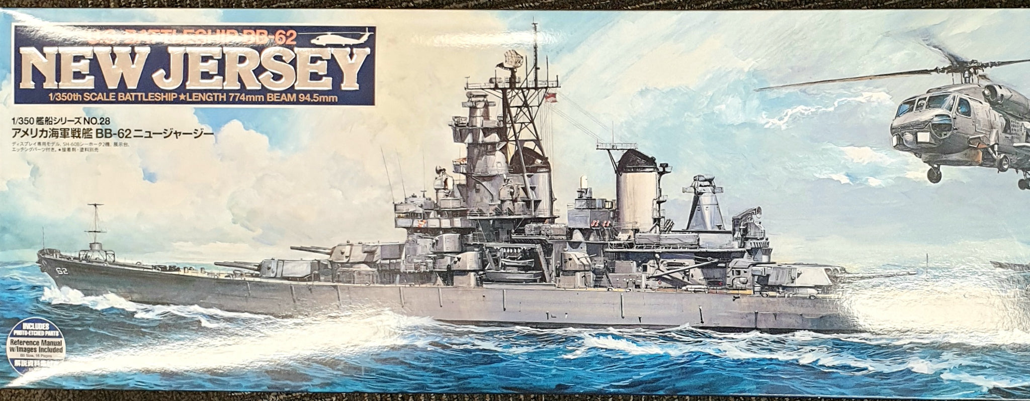 New Jersey Ship Model Kit