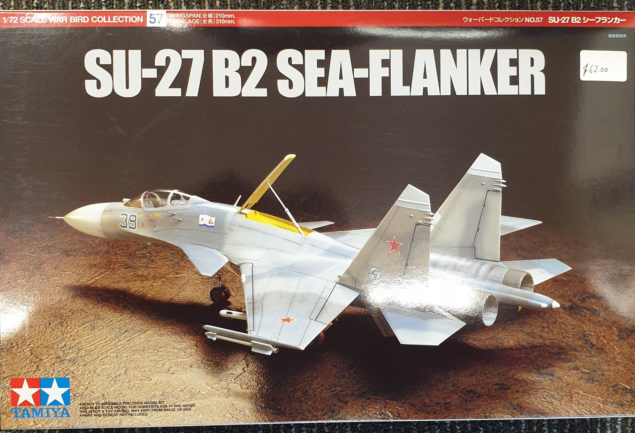 SU 27 B2 Sea Flanker Aircraft Model Kit