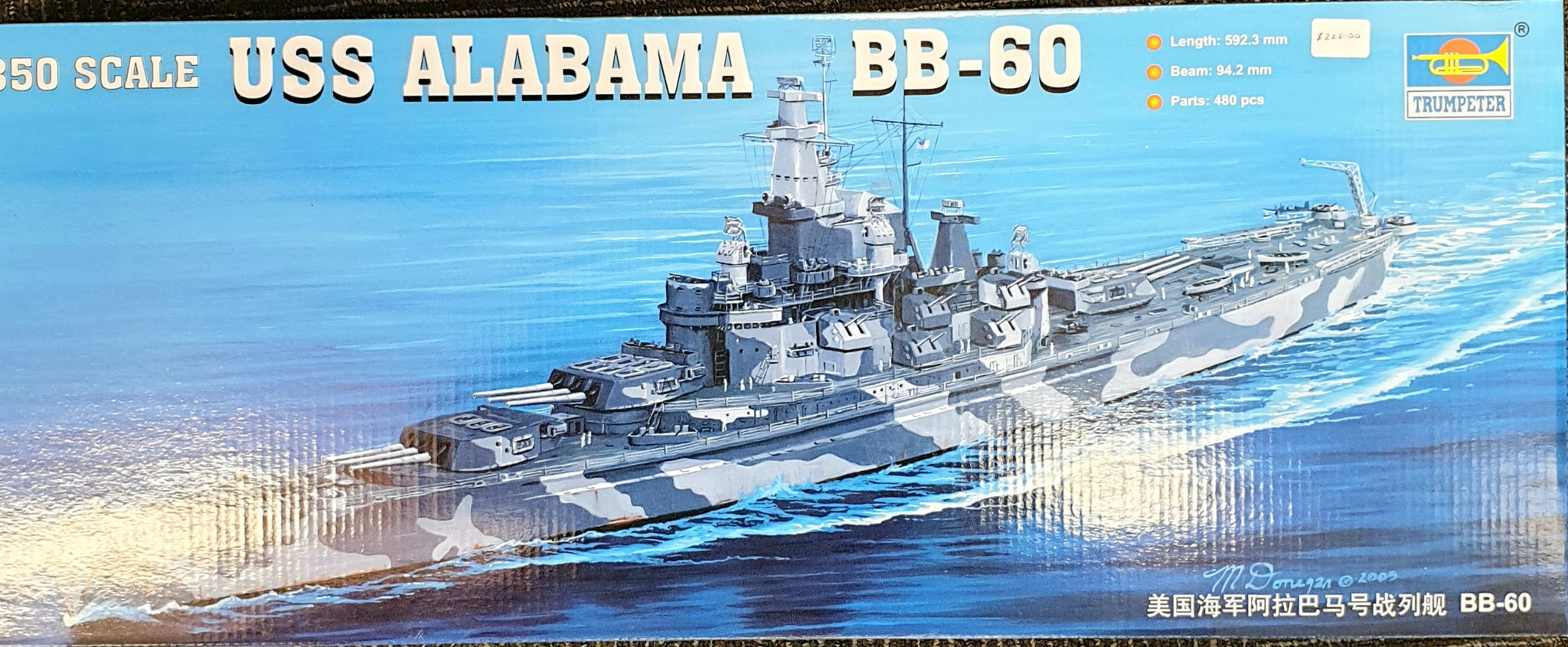 USS Alabama BB-60 Ship Model Kit