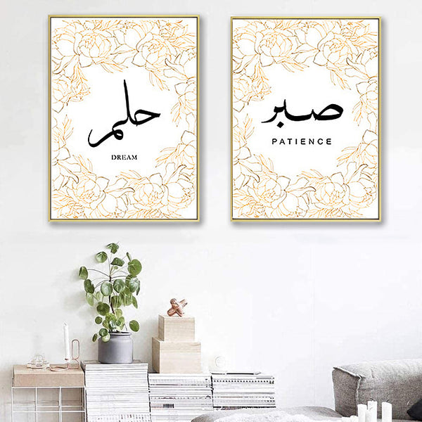Canvas Painting Islamic Quote Wall Art Poster Hassan II Mosque Sabr Bismillah Print Arab Decoration Picture Unframed