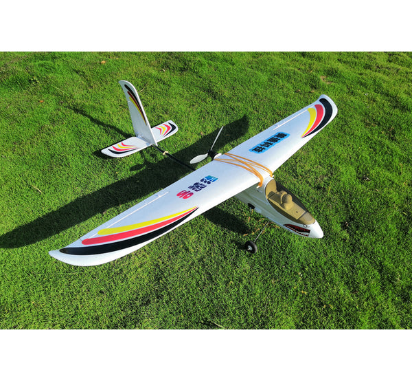 Electric RC Airplane FPV Trainer 1400mm Wingspan EPO KIT/PNP for Beginner RC Fixed Wing