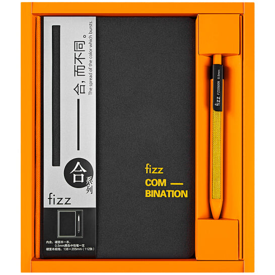 Fizz FZ335009 Notebook & Gel Pen Gift Box Set Thicken Business Hard Cover A5 Writing Notebook 0.5mm Black Ink Gel Pen Stationery School Office Supplies