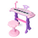 37 Key Electronic Keyboard Kids Grand + Piano Stool Microphone Musical Toys