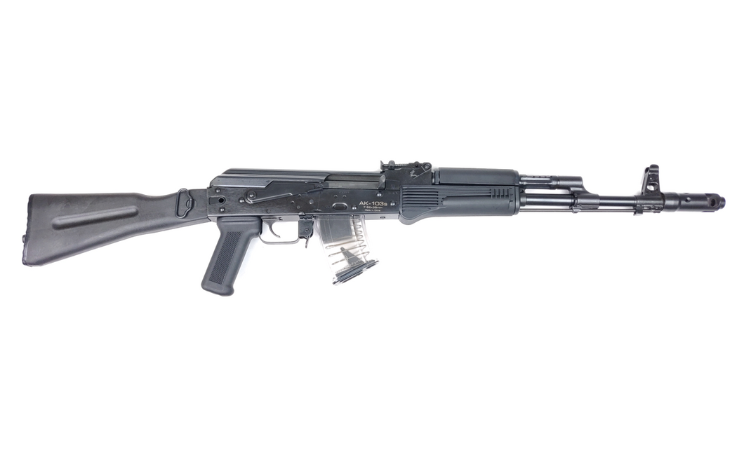 Sino Defense Ak-103s, 7,62x39mm
