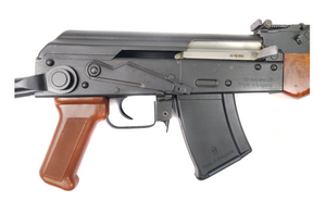 ISD Bulgaria BSR Sporting Rifle Underfolder Kal. 7,62 x 39mm