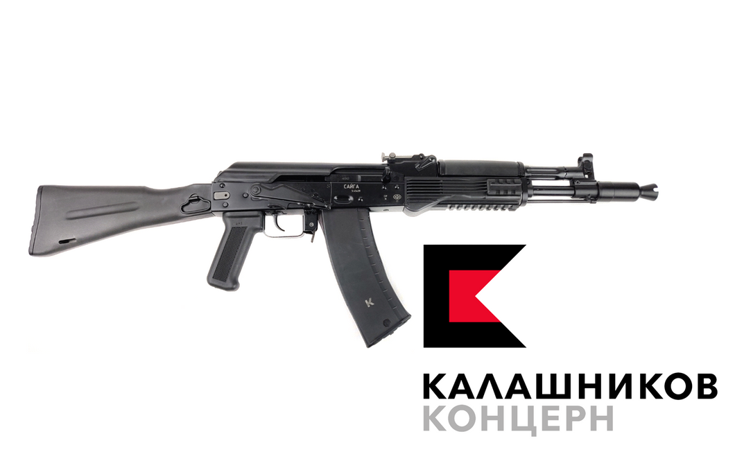 Saiga MK Version 33 5,45X39mm