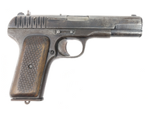 Laden Sie das Bild in den Galerie-Viewer, Tokarev TT-33 Kal. 7,62 Tokarev