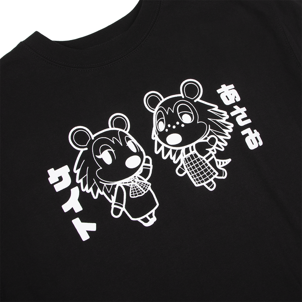 Animal Crossing White Kanji Black Crew Neck Sweatshirt