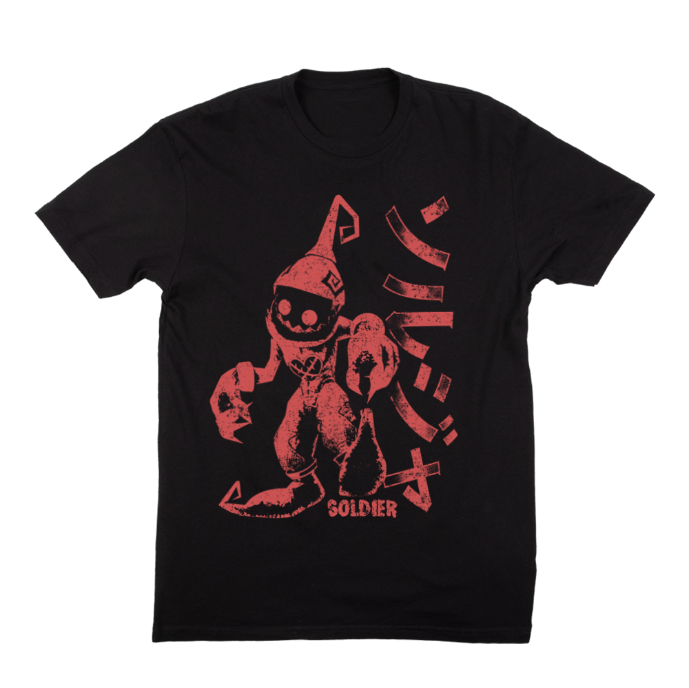 Kingdom Hearts Shadow Soldier Tee