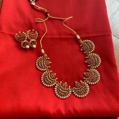 Sold Neck Piece