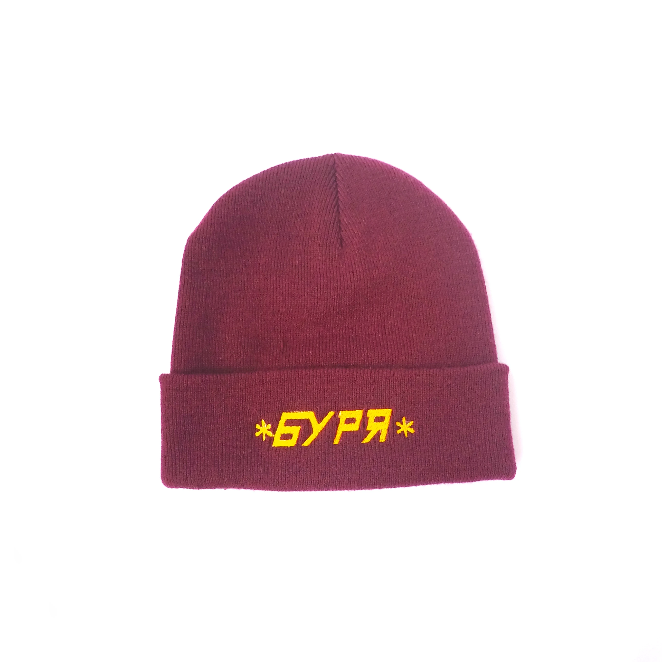 The Maroon Hat