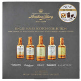 Anthon Berg Single Malts Scotch Collection (155g)
