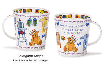 Dunoon Royal Baby mug: SALE!!